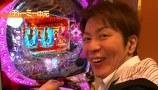双極銀玉武闘 PAIR PACHINKO BATTLE #16 ドテチン&シルヴィーVSチャーミー中元&桜キュイン