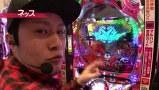 双極銀玉武闘 PAIR PACHINKO BATTLE #26 ネッス&セグ子VSムム見間違い&ちょび