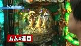 双極銀玉武闘 PAIR PACHINKO BATTLE #34 ドテチン&シルウ゛ィーVSムム見間違い&ちょび