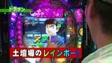 双極銀玉武闘 PAIR PACHINKO BATTLE #36 ドテチン&シルウ゛ィーVS守山アニキ&三橋玲子
