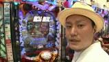 双極銀玉武闘 PAIR PACHINKO BATTLE #59 SF塩野&しおねぇVSネッス&セグ子