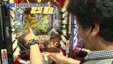 双極銀玉武闘 PAIR PACHINKO BATTLE #61 守山アニキ&三橋玲子VSトラマツ&玉ちゃん
