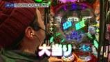 双極銀玉武闘 PAIR PACHINKO BATTLE #71 SF塩野&しおねえVSネッス&大橋はるか