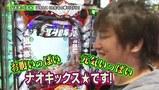 双極銀玉武闘 PAIR PACHINKO BATTLE #81 助六&柳まおVSかおりっきぃ☆&なおきっくす★