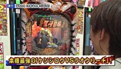 #93 助六&柳まおVSミネッチ&桜キュイン