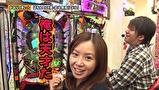 双極銀玉武闘 PAIR PACHINKO BATTLE #94 なおきっくす★&かおりっきぃ☆VSSF塩野&しおねえ