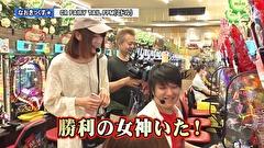 #103 なおきっくす★&かおりっきぃ☆VSSF塩野&しおねえ