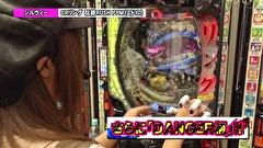 #111 山ちゃんボンバー&シルヴィーVSなおきっくす★&かおりっきぃ☆