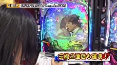 #122 なおきっくす★&かおりっきぃ☆ VS 守山アニキ&三橋玲子