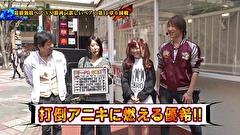 #126 守山アニキ&三橋玲子 VS 優希&りんか隊長