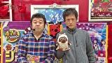 パチンコオリ法TV THE BATTLE #1 ソフィー、たまげ、松本樹、ジョーダイとノリ打ちバトル!(前半戦)