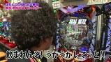 魚拓と成瀬のツキとスッポンぽん #139 むふふ女優 児玉るみ(後編)
