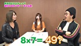 魚拓と成瀬のツキとスッポンぽん #195 むふふ女優 中尾芽衣子(後編)