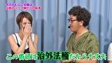 魚拓と成瀬のツキとスッポンぽん #207 むふふ女優 君島みお(前編)