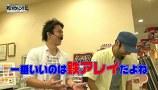 松本ゲッツ!!L #1 パールショップともえ木更津店(前編)