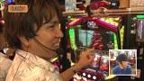 松本ゲッツ!!L #18 TOHO池袋店(後編)