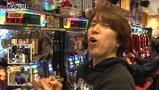 松本ゲッツ!!L #40 パラッツォ新検見川店(後編)