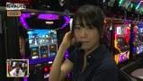 松本ゲッツ!!L #45 デルパラ川口店(前編)