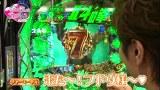 ビワコ・かおりっきぃ☆の これが私の生きる道Plus #5 ゲストチャーミー中元 vol.1