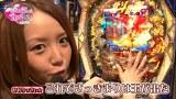 ビワコ・かおりっきぃ☆の これが私の生きる道Plus #7 ゲストチャーミー中元 vol.3