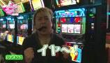 ビワコ・かおりっきぃ☆の これが私の生きる道Plus #9 ゲストひやまっち vol.1