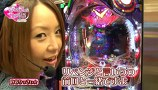ビワコ・かおりっきぃ☆の これが私の生きる道Plus #14 ゲスト及川奈央 vol.2
