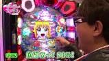 ビワコ・かおりっきぃ☆の これが私の生きる道Plus #17 ゲストヒロシ・ヤング vol.1