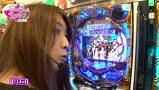 ビワコ・かおりっきぃ☆の これが私の生きる道Plus #18 ゲストヒロシ・ヤング vol.2