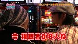 らぶパチらぶスロ #4 CRルパン三世~消されたルパン~(後半戦)