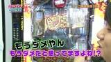 らぶパチらぶスロ #74 CRルパン三世~I'm a super hero~(後編)