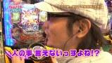 らぶパチらぶスロ #89 CRルパン三世~I'm a super hero~(前編)