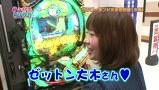 らぶパチらぶスロ #97 CR押忍!ど根性ガエル(前編)