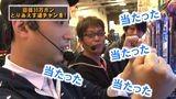 ヒロシ・ヤングアワー #6 CRリング~呪いの7日間~