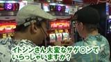 ヒロシ・ヤングアワー #22 「4匹でポン!」 パチスロ北斗の拳