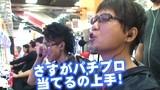 ヒロシ・ヤングアワー #31 「ヤングのノリ打ちでポン!」ゲスト:サチィ ぱちんこAKB48