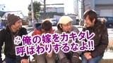 ヒロシ・ヤングアワー #42 「4匹でポン」 CRオーメン