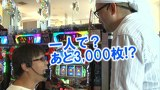ヒロシ・ヤングアワー #75 「4匹でポン」 緑ドン~キラメキ!炎のオーロラ伝説~