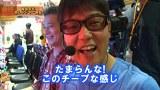 ヒロシ・ヤングアワー #80 「ヤングのノリ打ちでポン!」ゲスト:オノ CR秘密戦隊ゴレンジャー