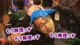 ヒロシ・ヤングアワー #89 「4匹でポン」 CRスーパー海物語IN沖縄3
