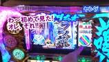 ヒロシ・ヤングアワー #157 「4匹でポン」 CR真・花の慶次ほか