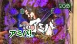 ヒロシ・ヤングアワー #161 「ヤングのノリ打ちでポン!」 ゲスト:Dr.パコ ぱちんこCR北斗の拳6 拳王