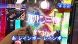 ヒロシ・ヤングアワー #184 「ヤングのノリ打ちでポン!」 ゲスト:井田将勝