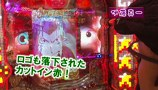 ヒロシ・ヤングアワー #186 「4匹でポン」 CRルパン三世~I'm a super hero~ほか