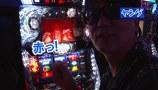 ヒロシ・ヤングアワー #210  「5匹でポン」 宮古島特集編(Part2)