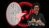 ヒロシ・ヤングアワー #235 「ヤングのノリ打ちでポン!」 ゲスト:木村魚拓