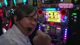 ヒロシ・ヤングアワー #255 「ヤングのノリ打ちでポン!」 ゲスト:ウエノミツアキ