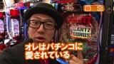 ヒロシ・ヤングアワー #259 「ヤングのノリ打ちでポン!」 ゲスト:ハニートラップ梅木