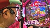 ヒロシ・ヤングアワー #298 「5匹でポン」 ぱちんこCR北斗の拳7 転生