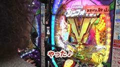 #360 「5匹でポン!」 CRF戦姫絶唱シンフォギア
