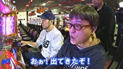 #369 「ヤングのノリ打ちでポン」 ゲスト:松本バッチ